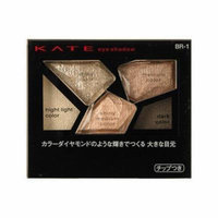 KATE Eye Shadow Color Shas Diamond - BR-1