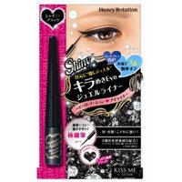 Kiss Me Heavy Rotation Shiny Jewel Eyeliner 01