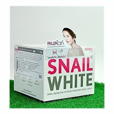 Face Cream : SNAIL WHITE NAMU FACE CREAM SKIN REGENERATE RECOVERY RENEW MOISTURIZER REPAIRING Net Wt.1.8 Oz or 50 g.