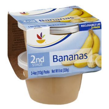 Ahold 2nd Stage Baby Food Bananas - 2 CT