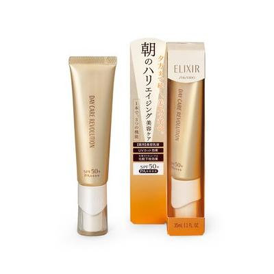 Shiseido ELIXIR SUPERIEUR Day Care Revolution W+Ⅱ(Beauty emulsion) 35ml SPF50+ PA++++
