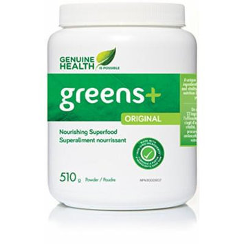 greens+ (510g) (greens plus)