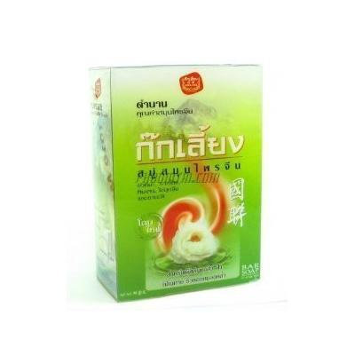 Body Soap : Kokliang Chinese Herbal Soap prevent Acne Anti Aging Natural (Net wt 3.17 OZ.or 90g.) Pack of 4 Bar