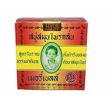 ฺBody Soap Bar : MADAME HENG NATURAL SOAP BAR MERRY BELL ORIGINAL THAI (net wt 5.64 OZ.or 160g. / bar.)