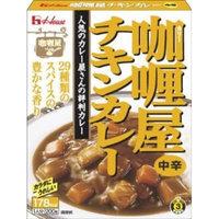 KARI-YA Curry Spicy Chicken Midium Hot 200g