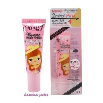 Karmart Cathy Doll Oh La La Sweet Pink Magic Cream Nipple Groin Armpit 2 minutes