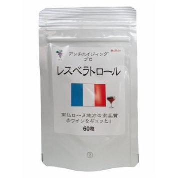 Resveratrol (100mg × 60 Grains)