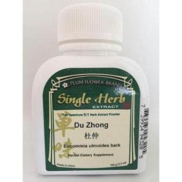 Du Zhong - Full Specturm 5:1 Herb Extract Powder, 100 Grams, Mw4320c