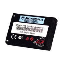 Motorola DTR Series Standard Capacity Li-Ion Replacement Battery