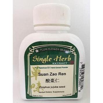 Suan Zao Ren - Full Spectrum 5:1 Herb Extract Powder, 100 Grams, Mw5881c