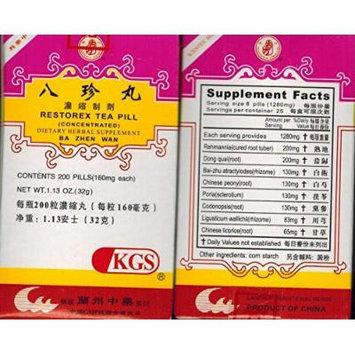 RESTOREX TEA PILL (BA ZHEN WAN) 160mg X 200 pills per bottle