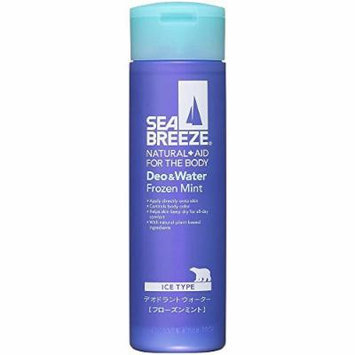 Shiseido Sea Breeze Deo & Water Ice