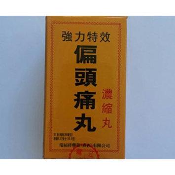 Migraherb Cap (Pian Tou Tong Wan) - 30capsules