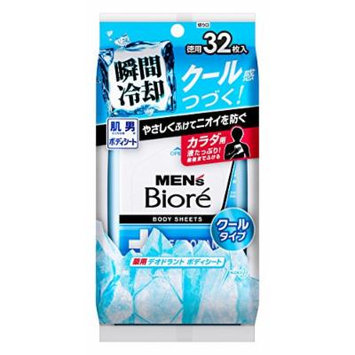 Bioré Men's Medicinal Deodorant Body Sheet Cool Ocean Scent