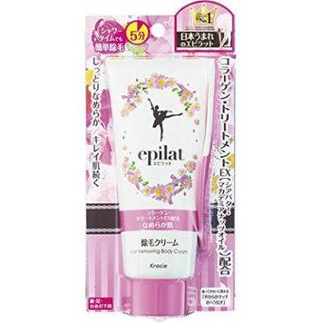 Kracie Epiratto hair removal cream kit treatments EX blended (150g)
