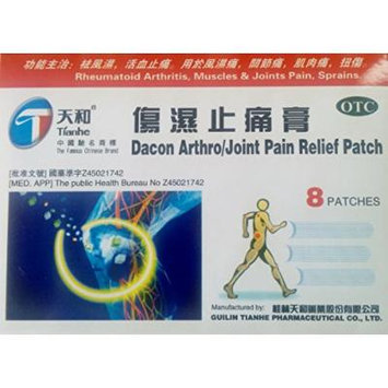 Tianhe Dacon Arthro/Joint Pain Relief Patch, New Formula! (8 Patches)