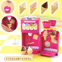 Konapun soft cream kitchen
