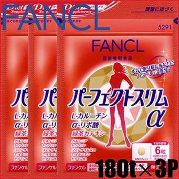 Japanese Diet Supplement Fancl Perfect Slim Alpha 30days(180tablets) × 3packs