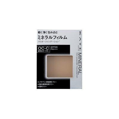 Kanebo KATE Mineral Film Powder Foundation Ocher C