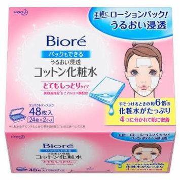 Bioré Moisture Penetration Cotton Facial Lotion