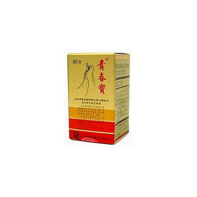 Superior Trading Company Ching Chun Bao, 80 Tabs (Pack of 2)