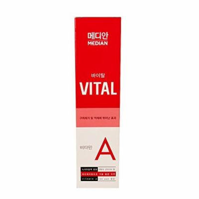 Amore Median Vital Vitamin A Toothpaste 3.17oz/90g
