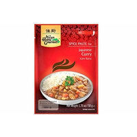 Japanese Curry Paste - 1.75oz (Pack of 6)