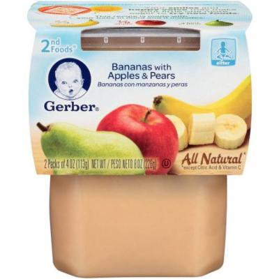 Gerber 2nd Foods Bananas with Apples & Pears, 4 oz, 2 count, (Pack of 8)