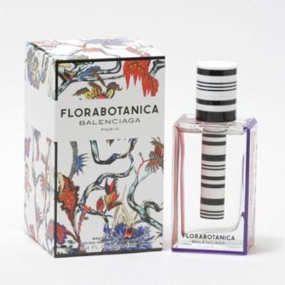 Balenciaga Florabotanica EDP Spray