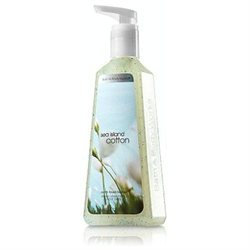 Anti-bacterial Deep Cleansing Hand Soap