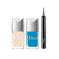 Dior Vernis Polka Dots - Summer 2016 Limited Edition Colour & Dots Manicure Kit