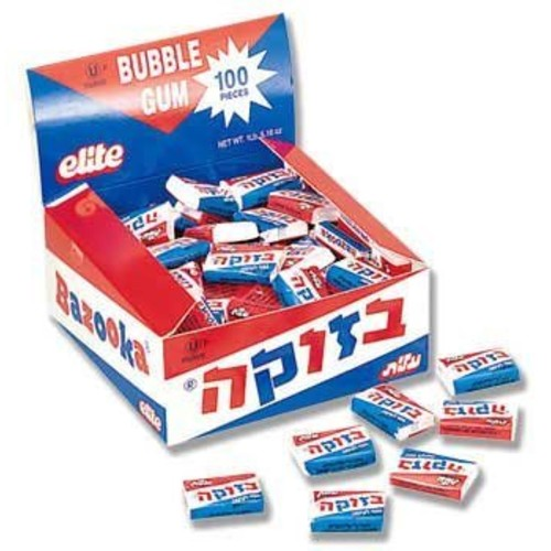 Elite  Kosher Bazooka Gum - 100 Pieces