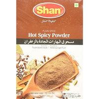 Swad Shan Zafrani Garam Masala Powder, 1.7 Ounce