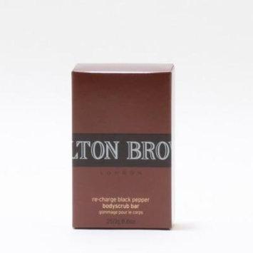MOLTON BROWN RE-CHARGE BLKPEPPER BODY SCRUB BAR MR003 8.8 OZ