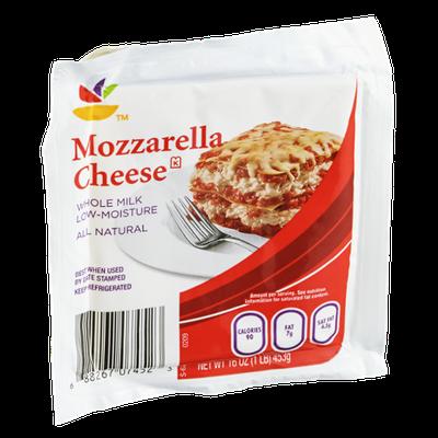 Ahold Cheese Mozzarella Whole Milk All Natural