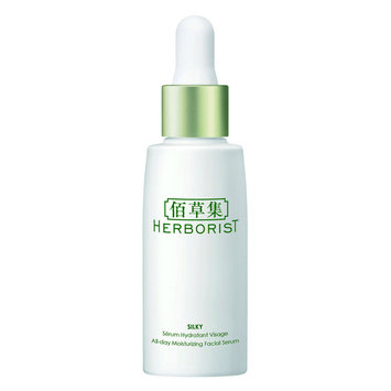 Herborist Silky All-day Moisturizing Facial Serum