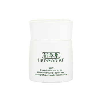 Herborist Silky All-Day Facial Cream
