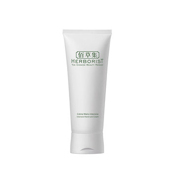 Herborist Intensive Hand Care Cream