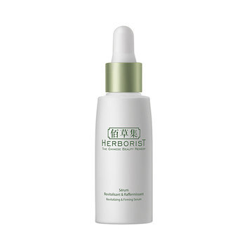 Herborist Revitalizing & Firming Serum