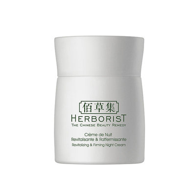 Herborist Revitalizing & Firming Night Cream