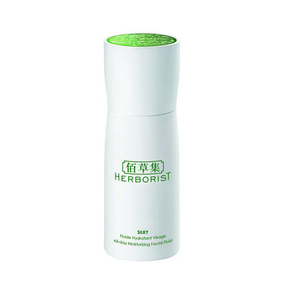 Herborist Silky All-Day Moisturizing Fluid