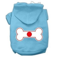 Mirage Pet Products Bone Shaped Japan Flag Screen Print Pet Hoodies Baby Blue XXXL(20)