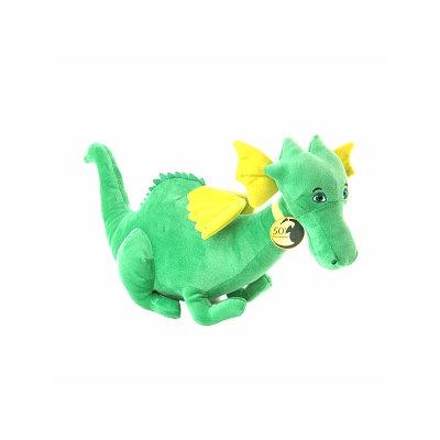Puff The Magic Dragon Large Plush