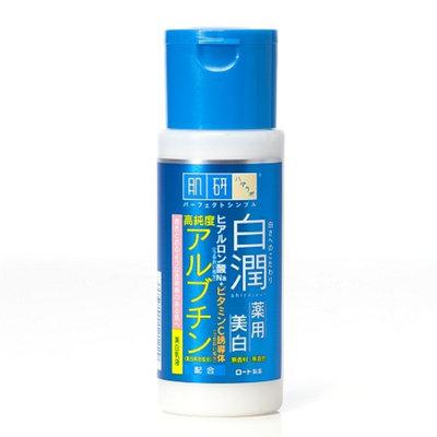 Hada Labo Shirojyun Moisture Milk, 4.7 fl oz