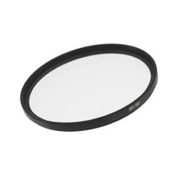 Vivitar 67mm Close-Up +10 Macro Lens Filter