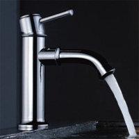 Adams Contemporary Brass Bathroom Sink Faucet - Chrome Finish