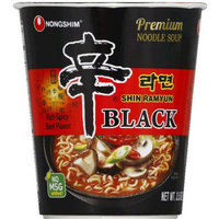 Nong Shim Nongshim Shin Ramyun Black Noodle Soup, 3.5 oz, (Pack of 6)