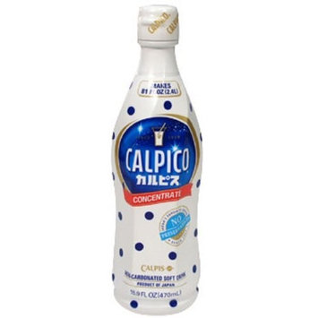 Calpico Concentrated Drink Mix, 15.9-Ounce (Pack of 3)