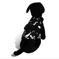 26 Bars & a Band Fifth Avenue Dog Harness, Small