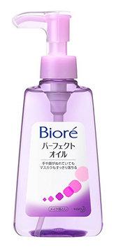 Bioré Make-up Remover Perfect Oil